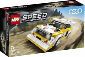 76897 1985 Audi Sport quattro S1 Lego Speed Champion
